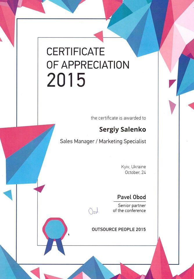 IT-Biz-Award-Winner Секреты маркетинга в IT для B2B от Сергея Саленко, AltexSoft