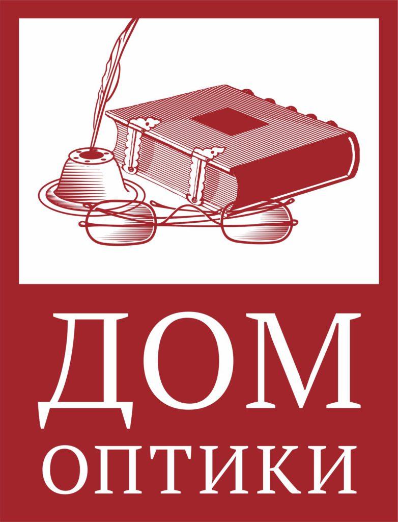 новый логотип ДОМ ОПТИКИ