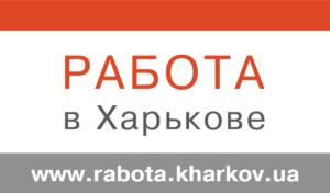 logo_RvH
