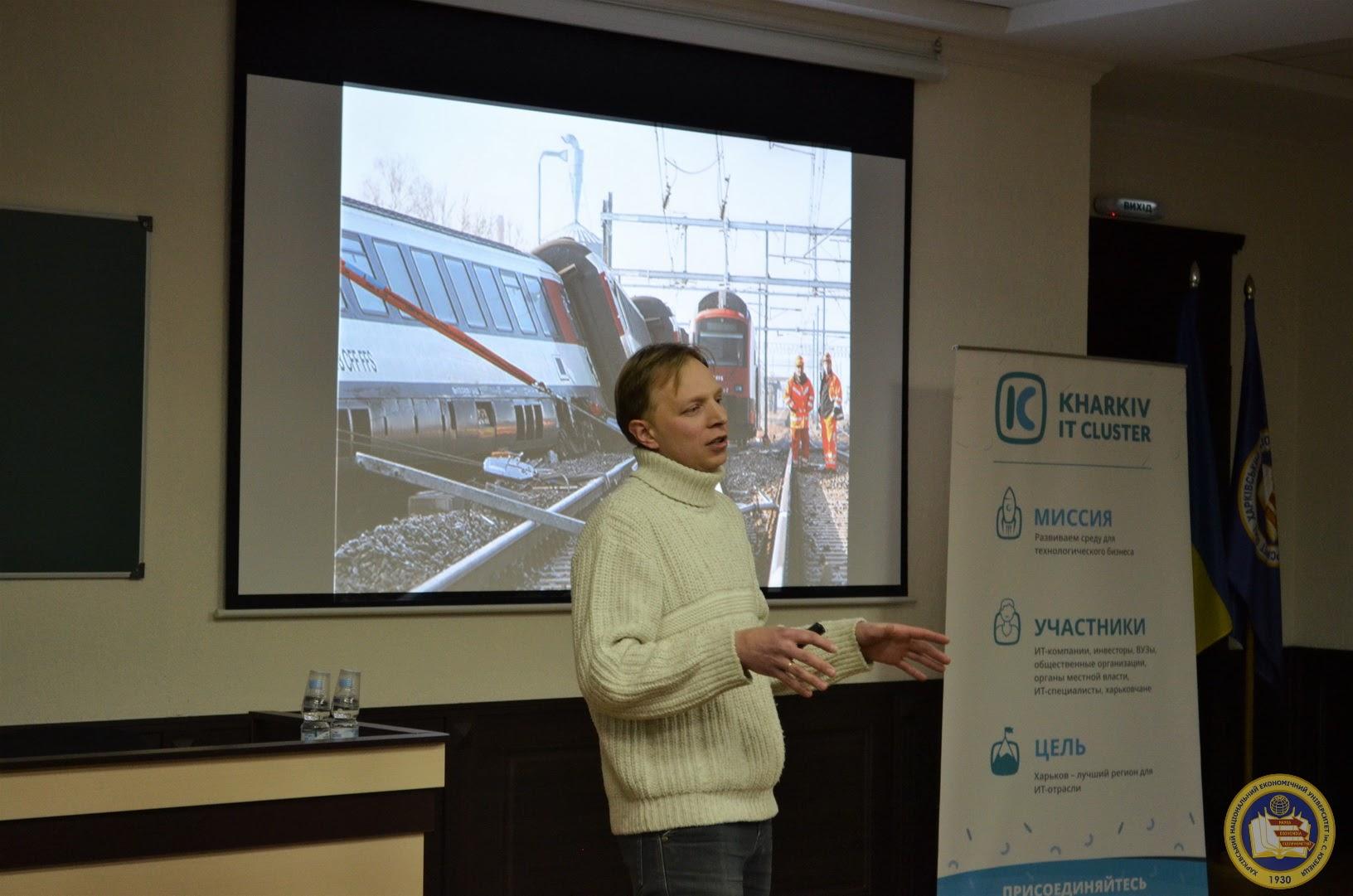 DSC_0077 Харківський  IT Кластер провів зустріч для студентів, які хочуть запустити стартап