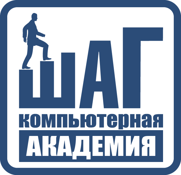 Компьютерная_Академия_ШАГ Investing in the future: IT courses for the younger generation
