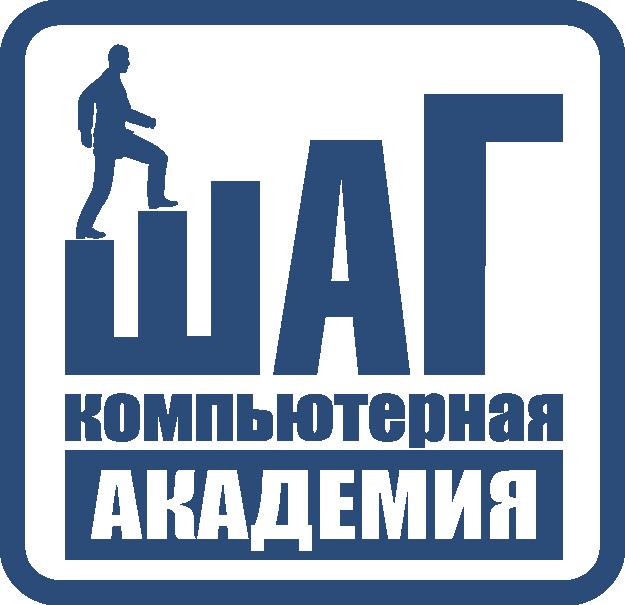 Компьютерная_Академия_ШАГ Внесок у майбутнє: IT курси для підростаючого покоління