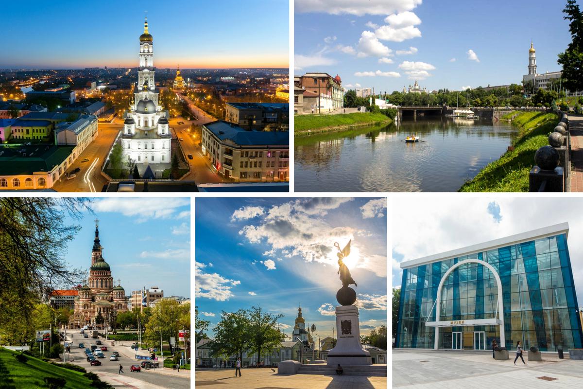 4-1 Харьков как он есть: почему здесь жить хорошо