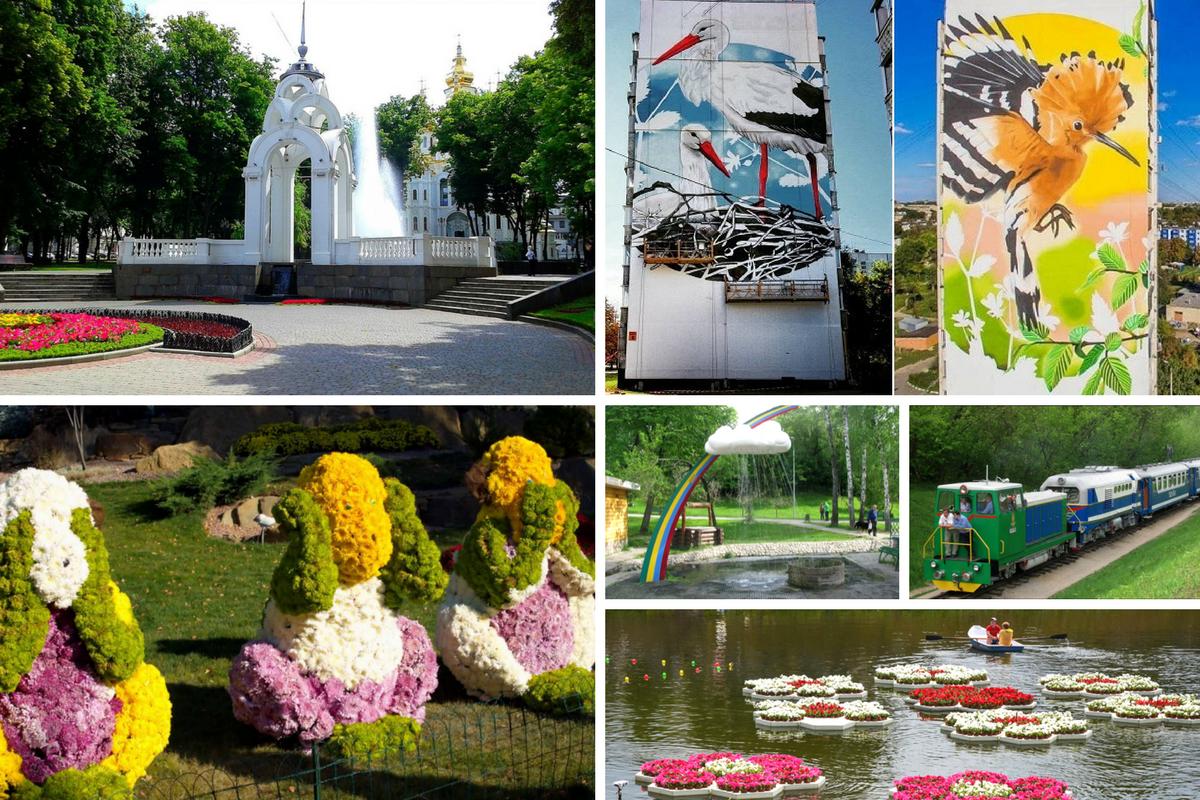 5 Харків як він є: чому тут добре живеться