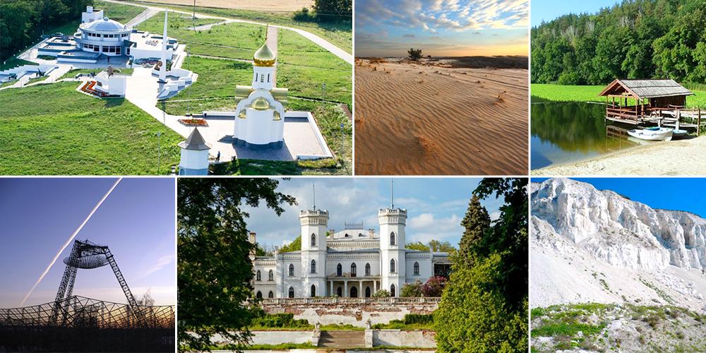 8 Харків як він є: чому тут добре живеться