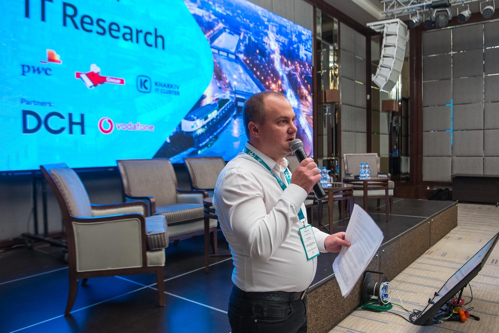 DSC_2236 KHARKIV IT-RESEARCH: 25 000 IT-фахівців, більш ніж 450 компаній у галузі та 5 млрд гривень податків до бюджету України