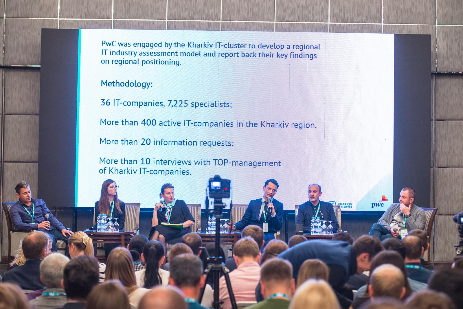 DSC_2395 KHARKIV IT-RESEARCH: 25 000 IT-фахівців, більш ніж 450 компаній у галузі та 5 млрд гривень податків до бюджету України