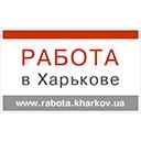 kids222it Kids2IT – an educational project for school children and teachers of informatics in Kharkiv city & region