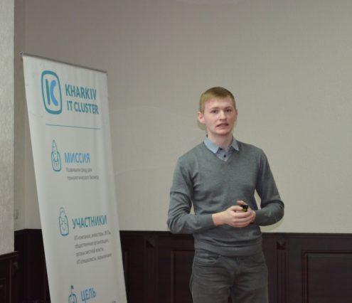 DSC_0092-495x426 Харьковский IT Кластер подводит итоги проекта Kharkiv IT Unicorns