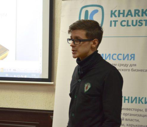 DSC_0143-495x426 Kharkiv IT Cluster has taken stocks of Kharkiv IT Unicorns project