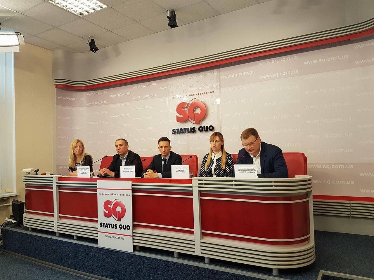 18493773_1371351632930927_1997684284_o Харківський IT Кластер ініціював прес-конференцію для розширення авіатрафіку