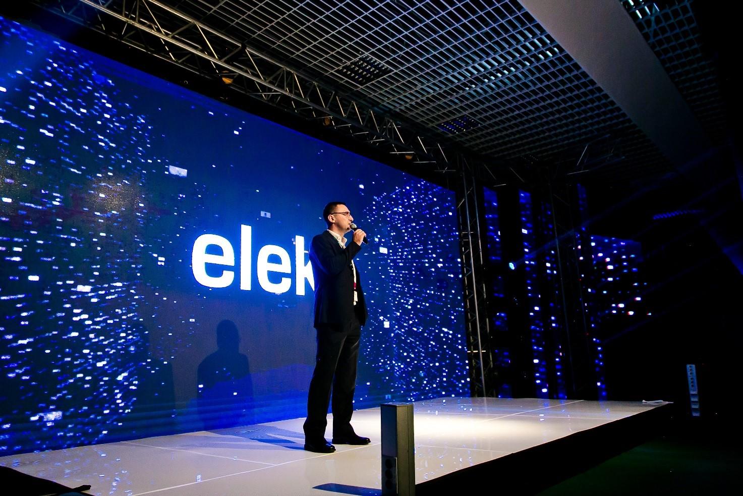 8 IТ Аrena 2017: Каким будет наше будущее с АІ и Big Data?