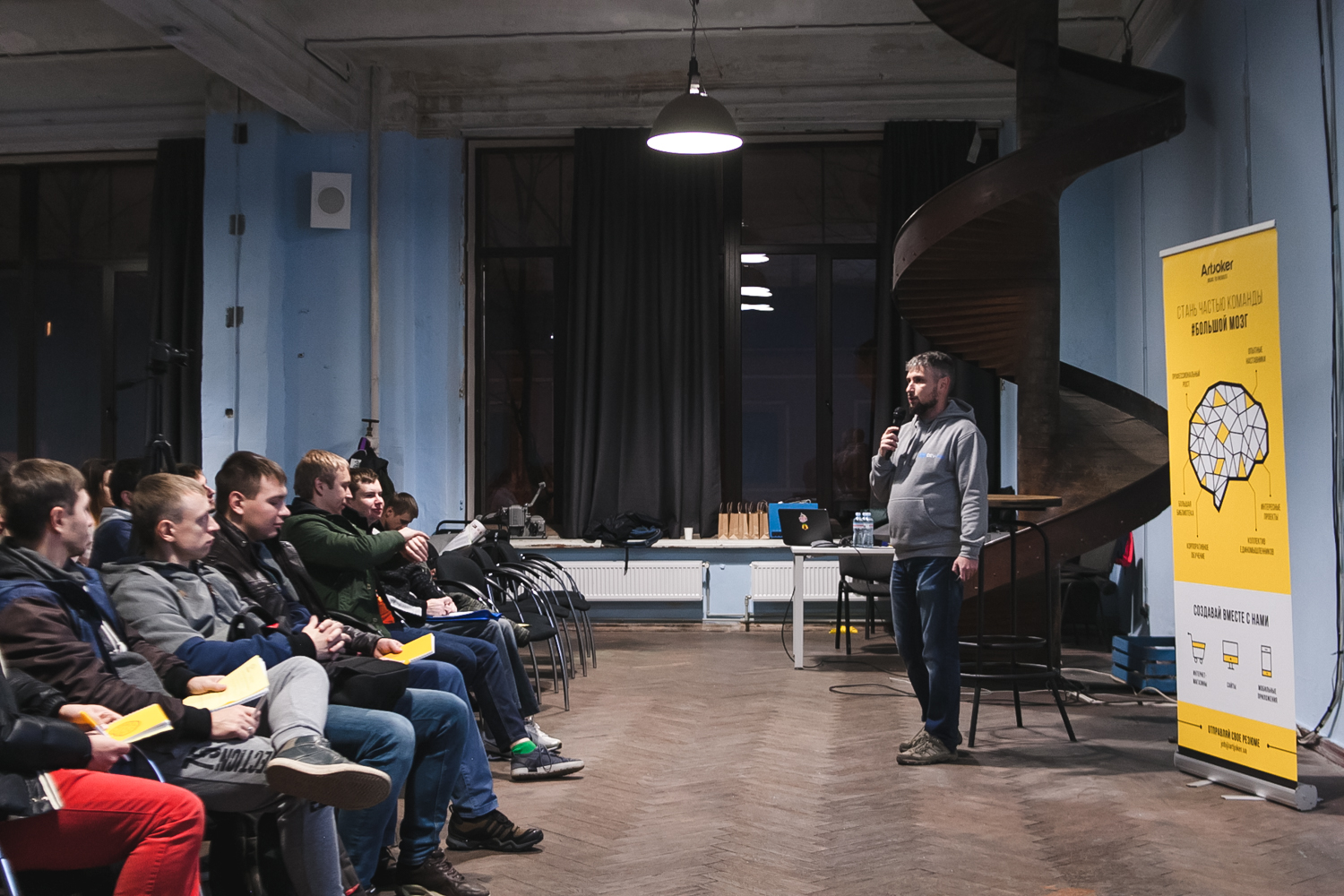 image3 Big Brain Club - Android Evening - let's make mobile apps better