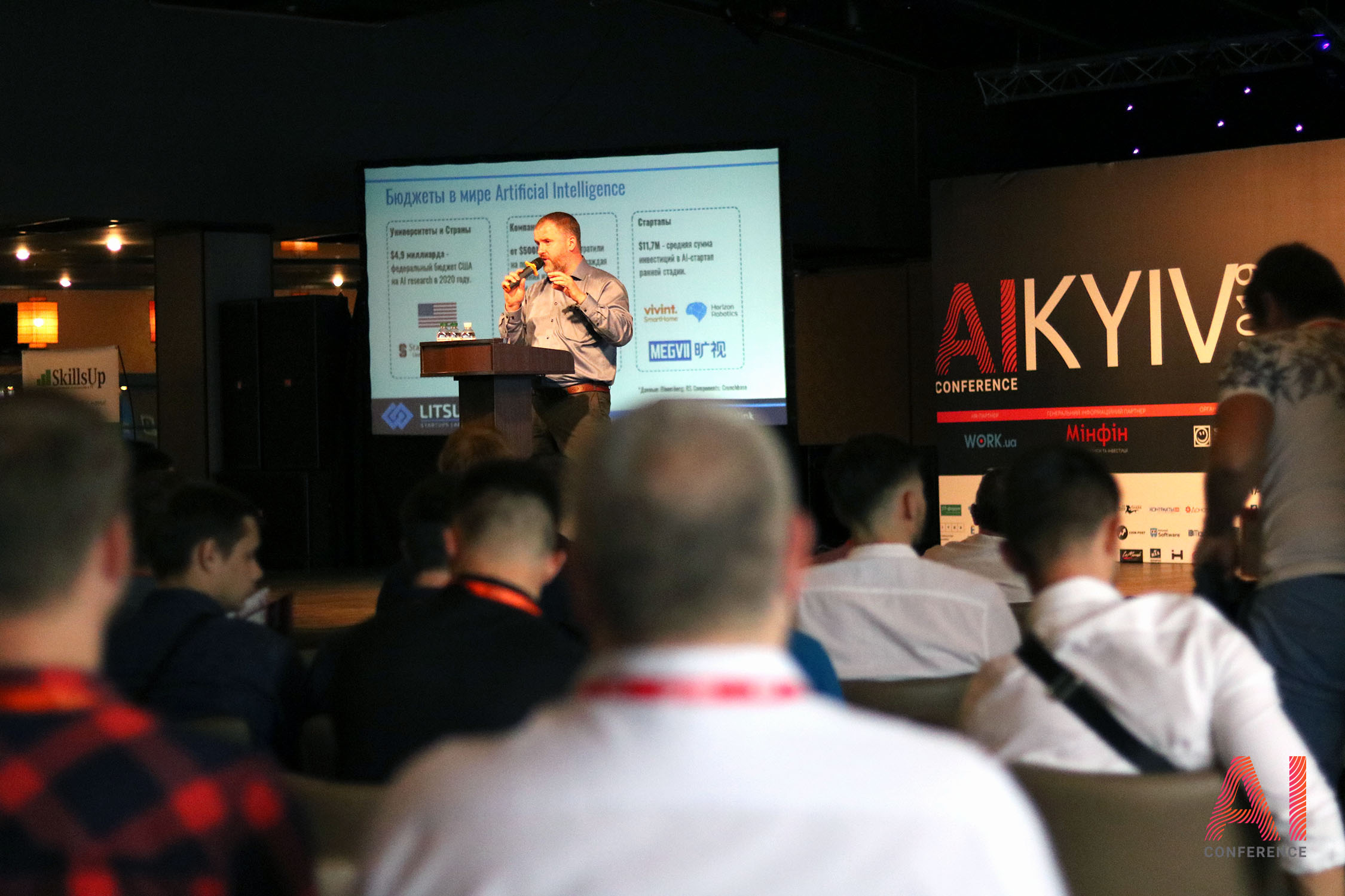 3 Results of AI Conference Kyiv 2019