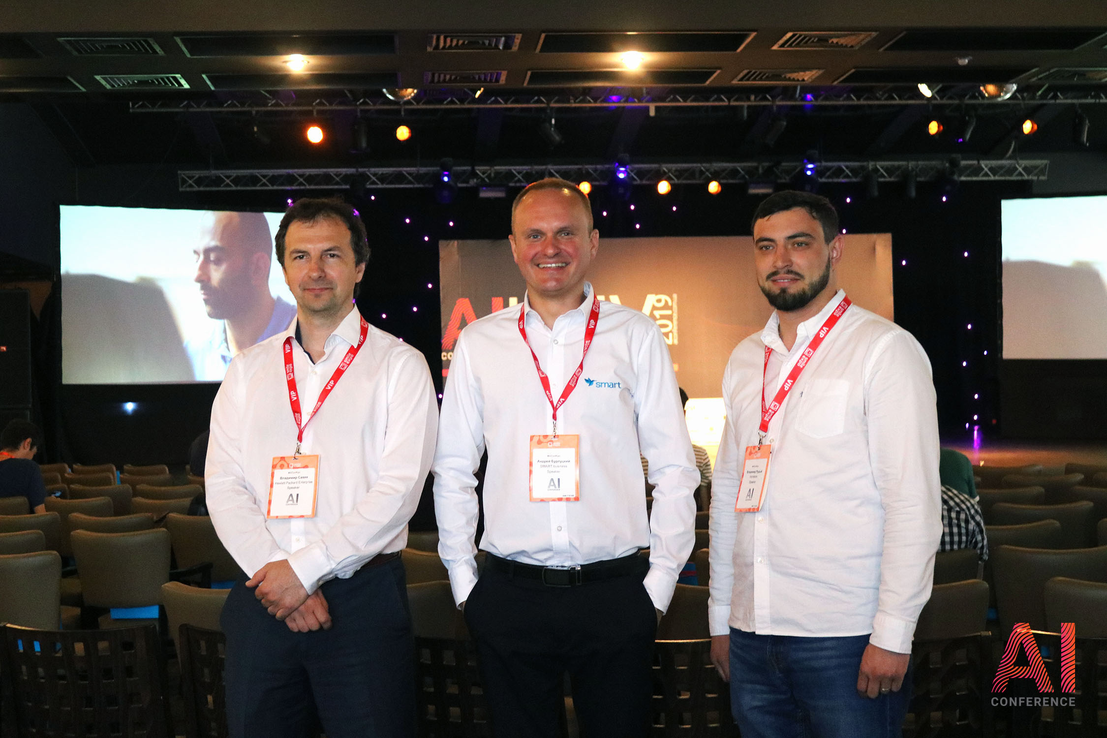 4 Results of AI Conference Kyiv 2019