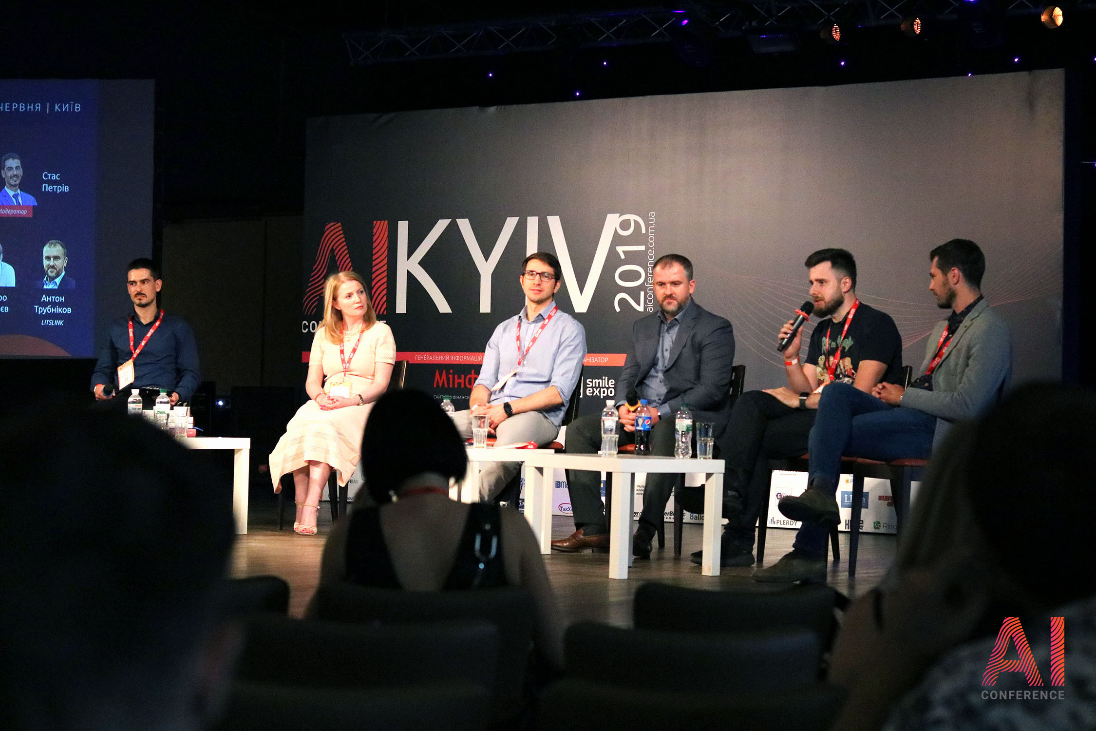 5 Results of AI Conference Kyiv 2019