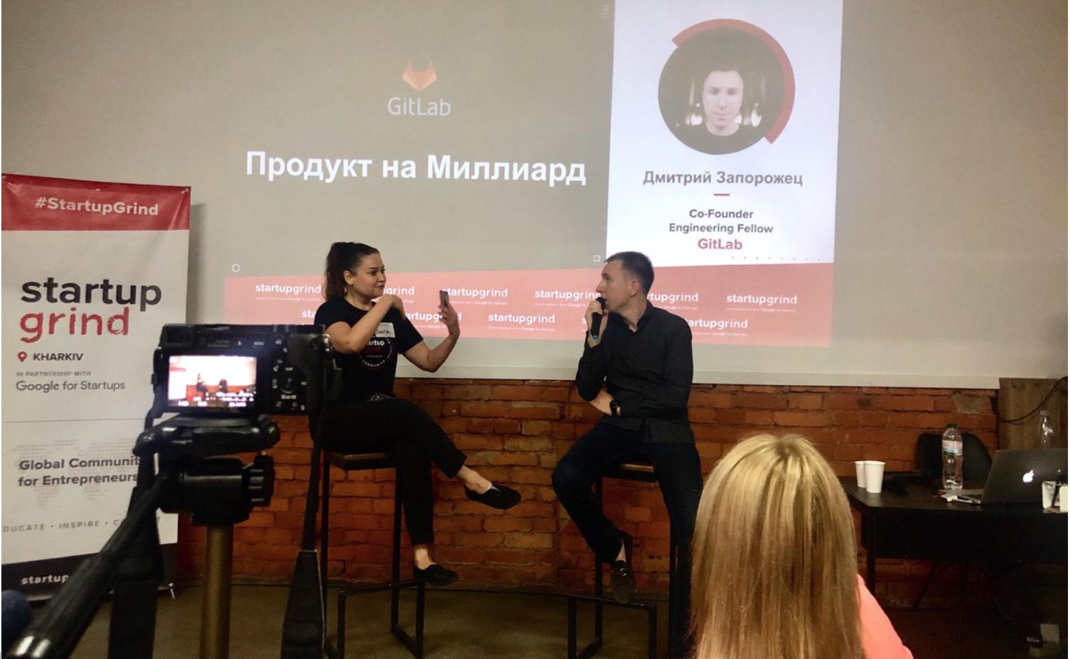 Snymok-ekrana-2019-09-26-v-09.08.39 Kharkiv IT Cluster поддерживает стартап движение Украины!