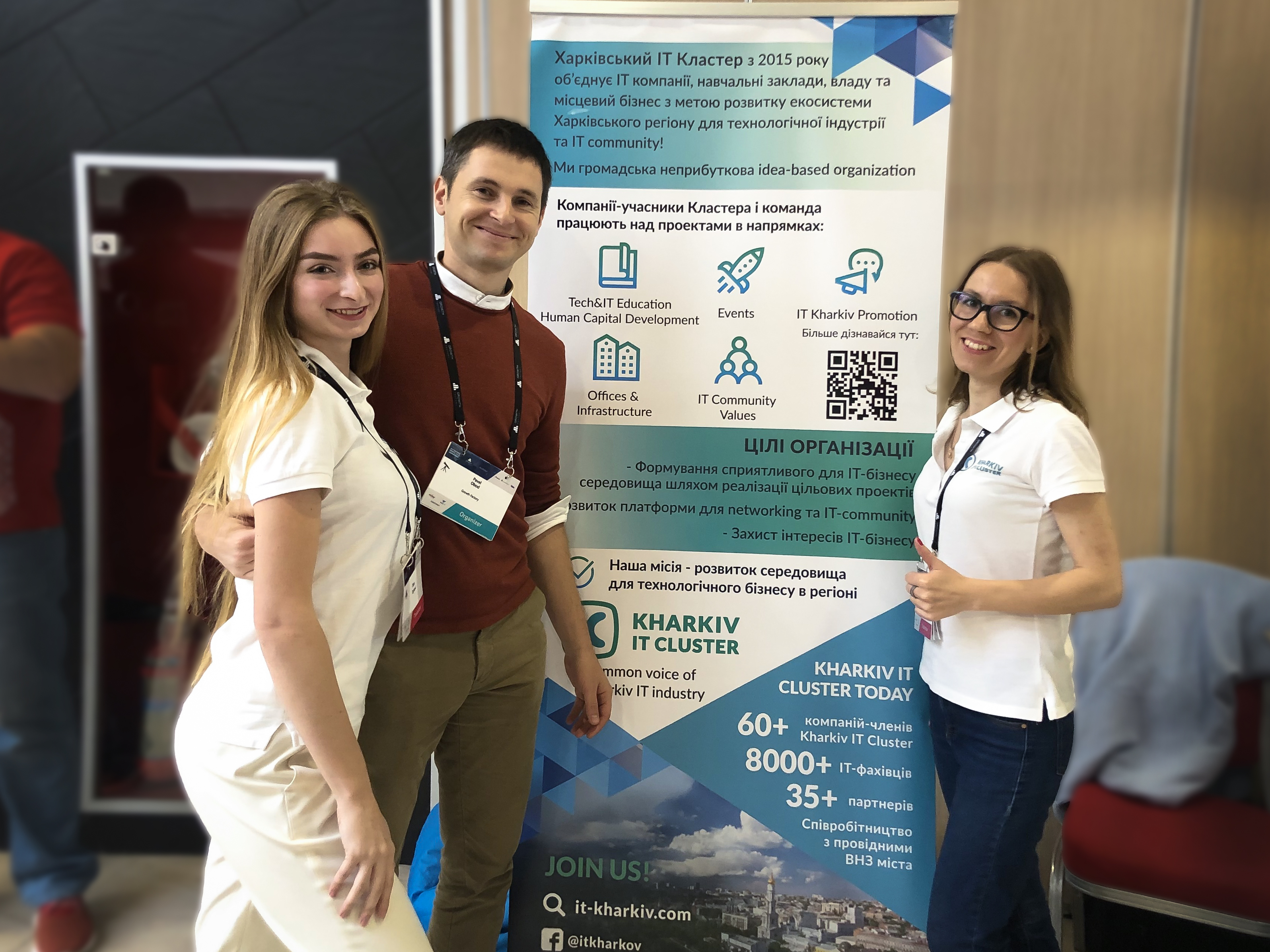 IMG_0966 Конференція Outsource People Kyiv 2019