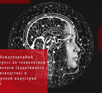 kognr-rus-359x326 Главная
