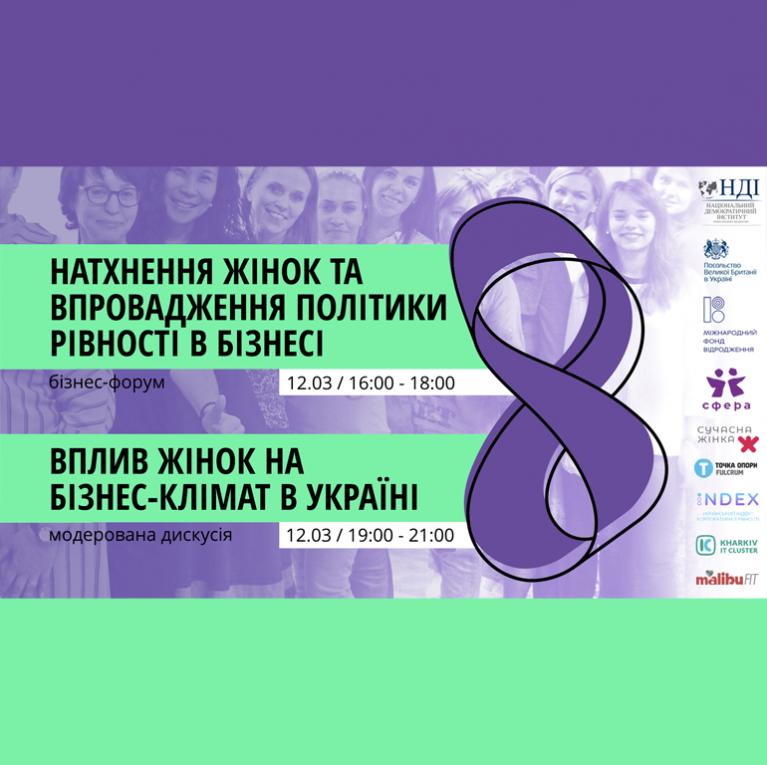 business-forum for women