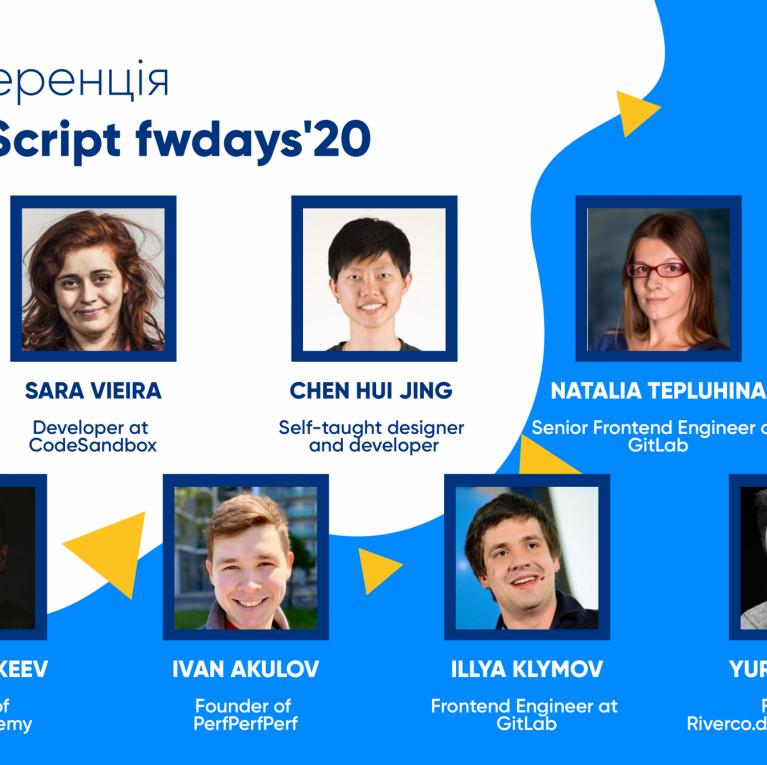 JavaScript fwdays'20 conf, 14 березня 2020 року у Києві