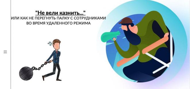 photo_2020-03-30_11-26-01-661x310 Главная