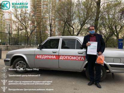 5-414x311 IT4Life: передаємо медичні щиткі лікарням Харківського регіону