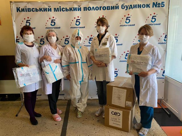 AntiVirus-Kyyivskyj-miskyj-pologovyj-budynok-5-640x480 IT-галузь спрямувала на боротьбу з COVID-19 майже 45 млн грн