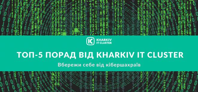 TOP5-dlya-sajta-661x310 Главная