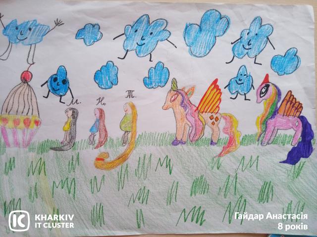 Gajdar-Anastasiya-8-rokiv-640x480 ХА-ботік