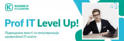 Prof IT Level Up!