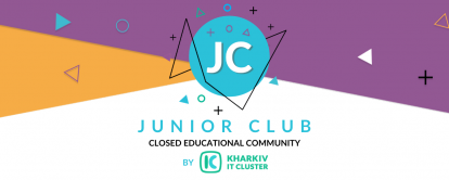 Junior Club — closed educational project by Kharkiv IT Cluster
