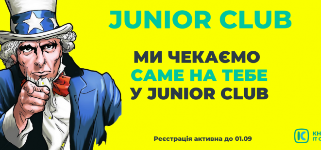 Junior Club registration