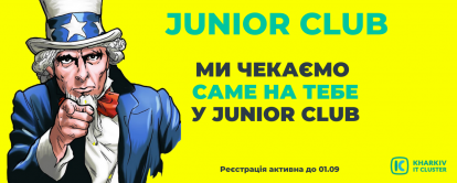Junior Club registration