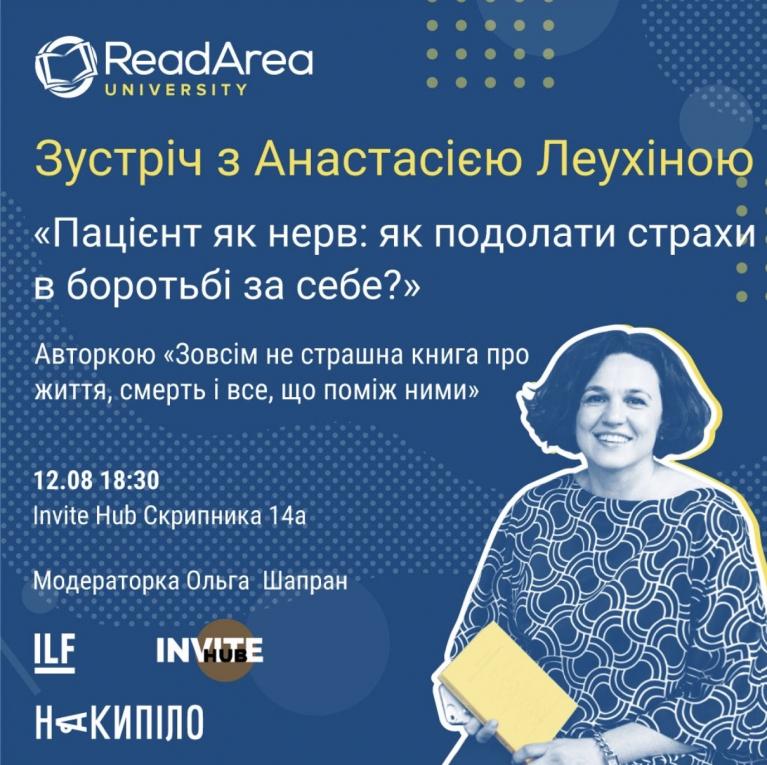ReadArea