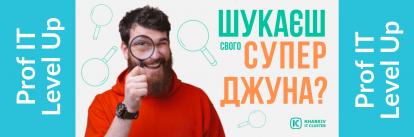 ШУКАЄШЬ СУПЕР-ДЖУНА_ сайт
