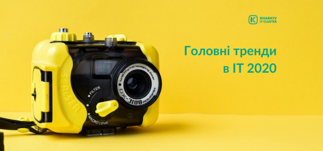 sajt-post-661x310 Главная