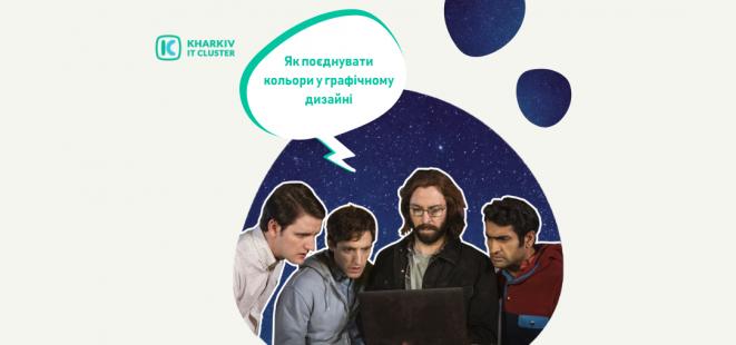 Bannery-dlya-Ksyushy-10-661x310 Главная