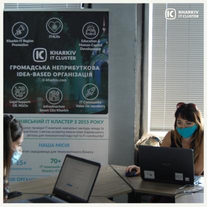 QA-inst-kids-3-414x414 Тестирование по направлению QA от Kharkiv IT Cluster: как это было!