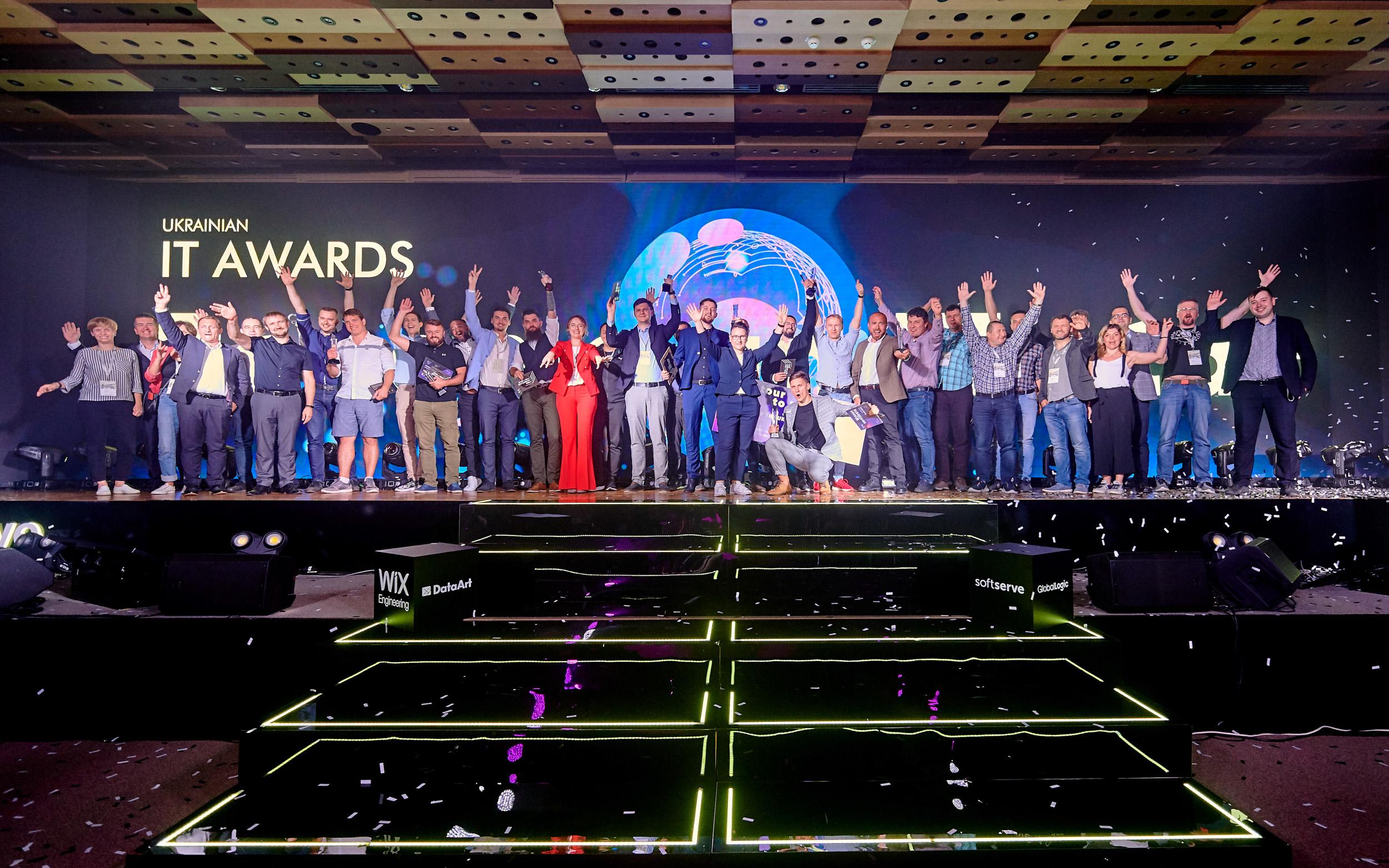 ITU-1 Cтартував прийом заявок на Ukrainian IT Awards 2020!