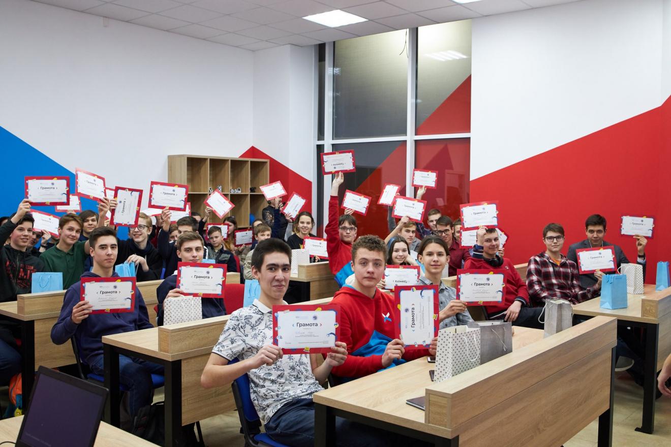 1-1320x880 Study in Kharkiv. IT-курси Харкова. Випуск #3🚀