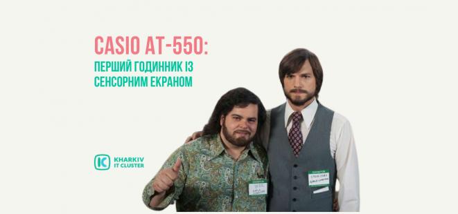 satj-661x310 Главная