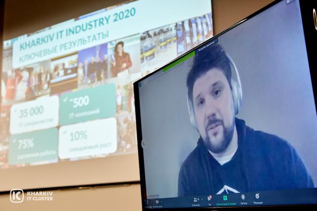 23-640x427 Общее собрание Kharkiv IT Cluster: каким был 2020 год