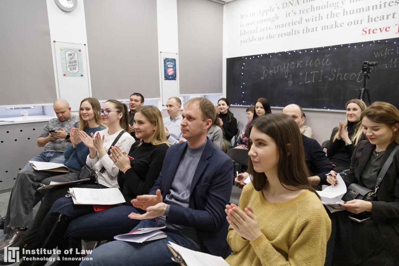 83017141_1379830192194635_2334512396950831104_o-1320x880 Study in Kharkiv. IT-курси Харкова. Випуск #4🚀