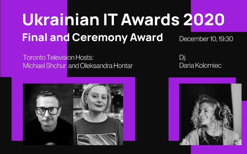 it_awards_event_800h500 10 грудня стануть відомі імена переможців Ukrainian IT Awards 2020!
