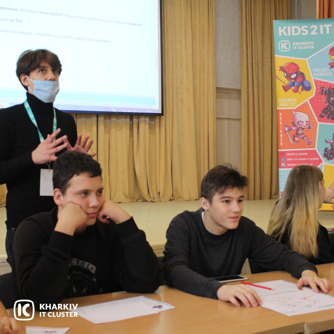 karusel1 Kharkiv IT Cluster провів три гри Kids2IT для учнів 65 гімназії🔥