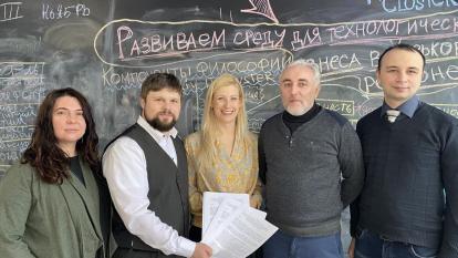 photo_2020-12-30_17-30-19-414x233 Спільний дослідницький напрямок Quantum, НТУ «ХПІ» та Kharkiv IT Cluster