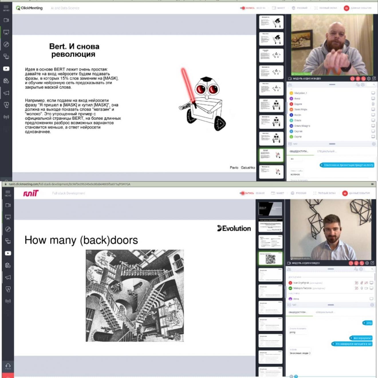 runit12-1320x1320 Новий формат і розширена географія — як пройшла конференція RunIT 2020