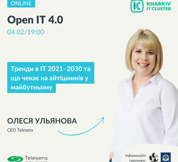 Open-IT-ynsta-28-359x326 Главная