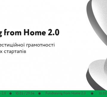 Fundraising-from-Home-1272h509-359x326 Главная